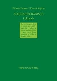 shop Modern Chlor Alkali Technology: Volume 5 1992