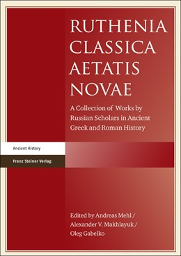 Abbildung von Mehl / Makhlayuk / Gabelko   Ruthenia Classica Aetatis Novae   2013   A Collection of Works by Russi...