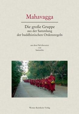 Abbildung von Mahavagga | 1. Auflage | 2013 | beck-shop.de