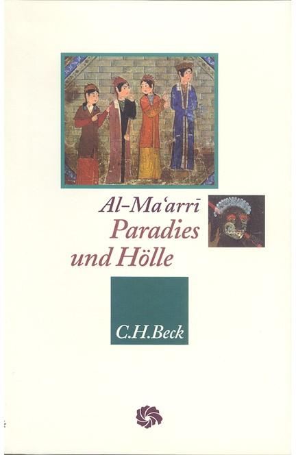 Cover: Abu l'Ala al-Ma'arri, Paradies und Hölle