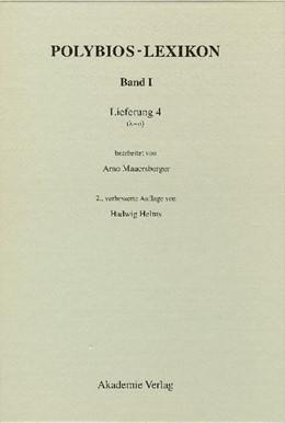 Abbildung von Helms / Mauersberger | (lambda-omikron) | verbesserte Auflage | 2006
