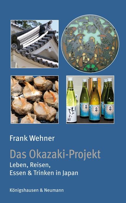 Abbildung von Wehner | Das Okazaki-Projekt | 2010