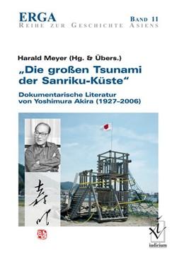 Abbildung von Yoshimura / Meyer |