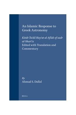 Abbildung von Dallal   An Islamic Response to Greek Astronomy   1995   Kitab Ta'dil Hay'at al-Aflak o...   23