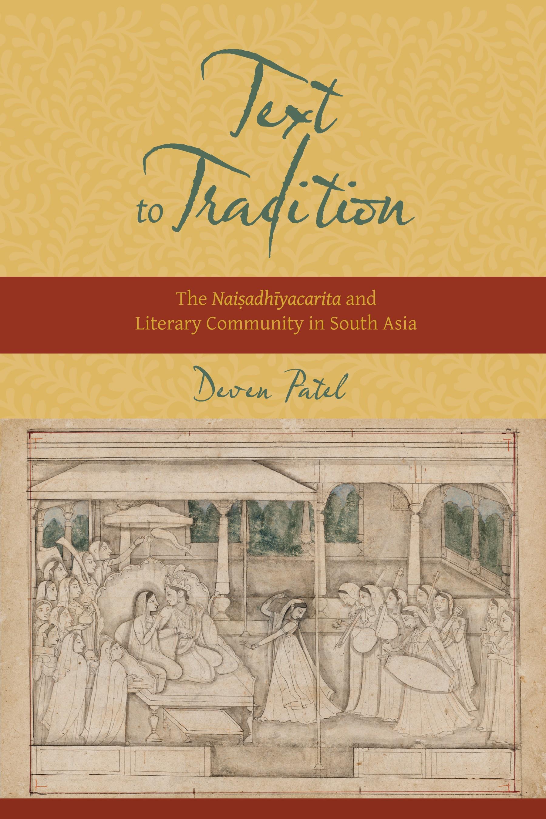 Abbildung von Text to Tradition   2014