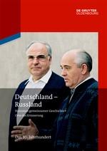 Abbildung von Altrichter / Ischtschenko   Das 20. Jahrhundert   2013