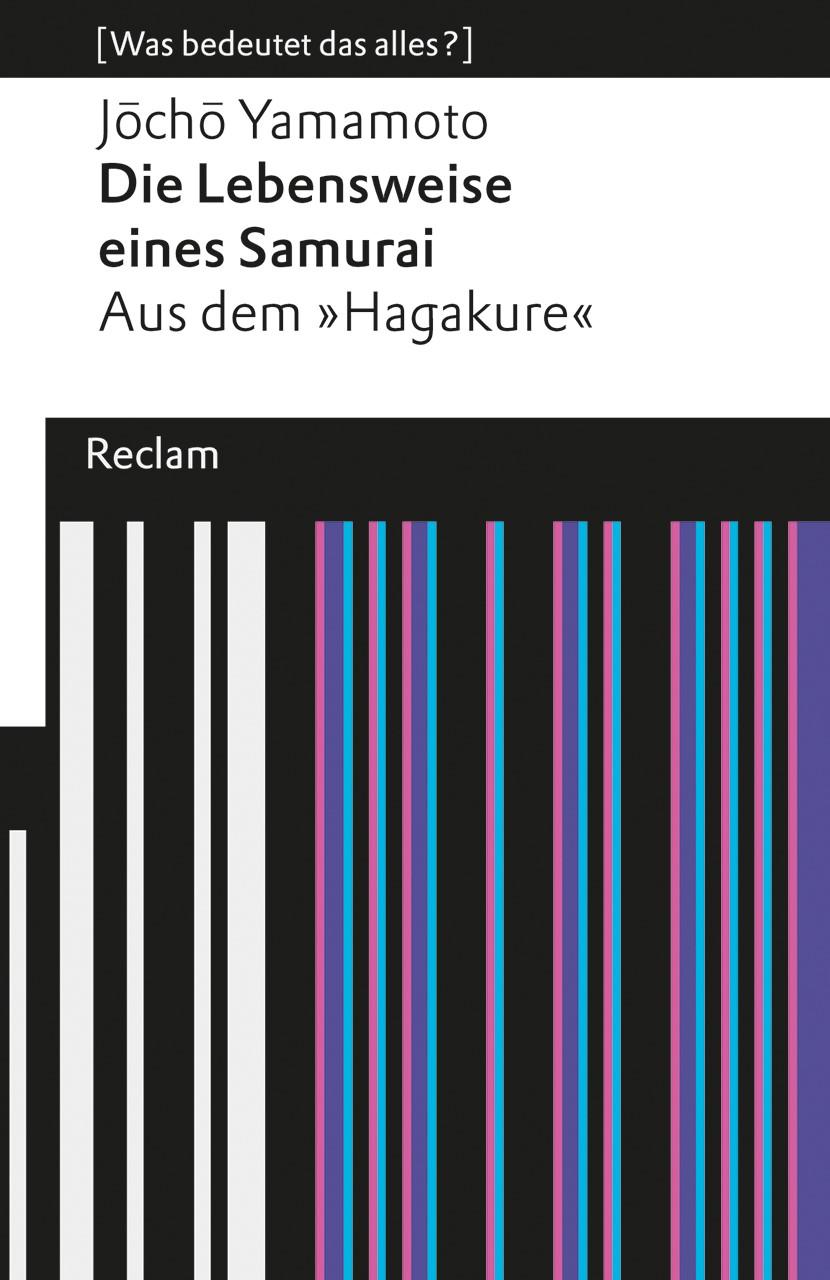 Abbildung von Yamamoto | Die Lebensweise eines Samurai | 2013