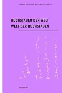 Buchstaben der Welt - Welt der Buchstaben | Ohashi / Roussel | 1. Aufl. 2014, 2013 | Buch (Cover)