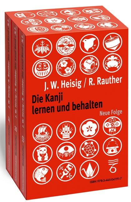Abbildung von Heisig / Rauther | Die Kanji lernen und behalten | 2013