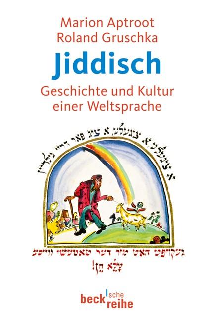 Cover: Marion Aptroot|Roland Gruschka, Jiddisch