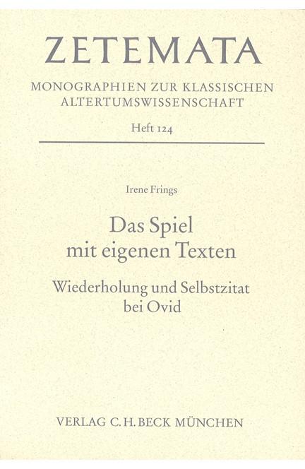 Cover: Irene Frings, Das Spiel mit eigenen Texten