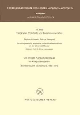 Abbildung von Steinpass   Die private Konsumnachfrage im Ausgabensystem   1. Auflage   1982   beck-shop.de