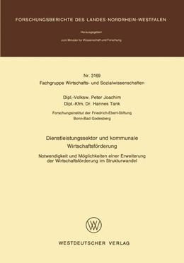 Abbildung von Joachim | Dienstleistungssektor und kommunale Wirtschaftsförderung | 1. Auflage | 1983 | beck-shop.de