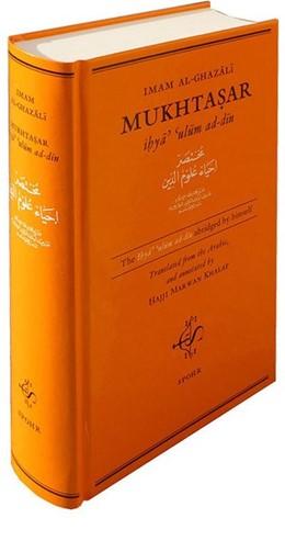 Abbildung von Al-Ghazali   Mukhtasar   2013   The Ihyâ' ?ulûm ad-dîn as abri...