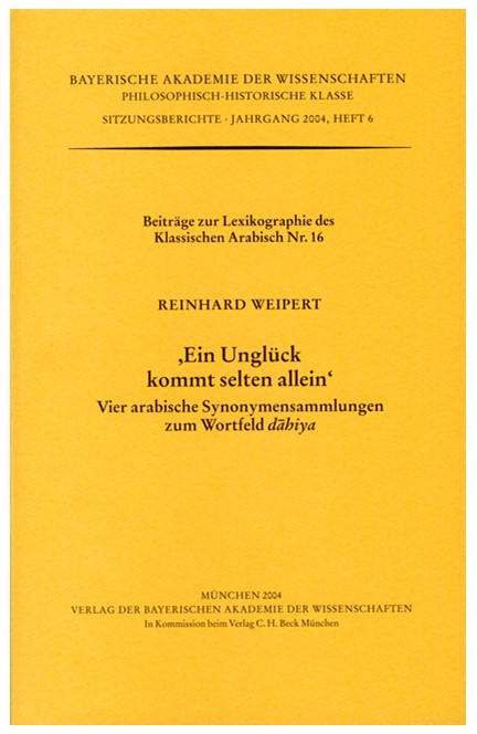 Cover: Reinhard Weipert, 'Ein Unglück kommt selten allein'