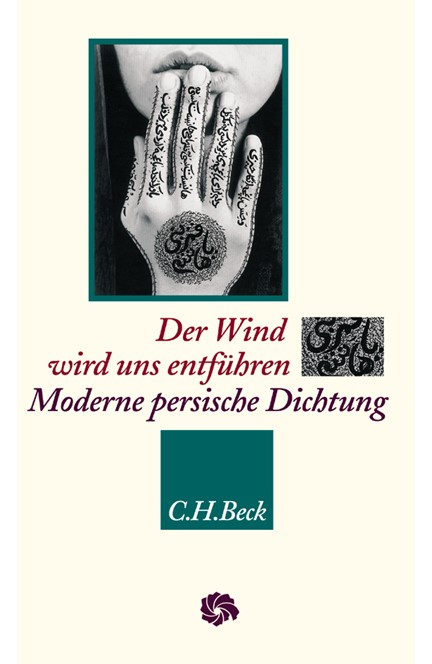 Cover: , Der Wind wird uns entführen