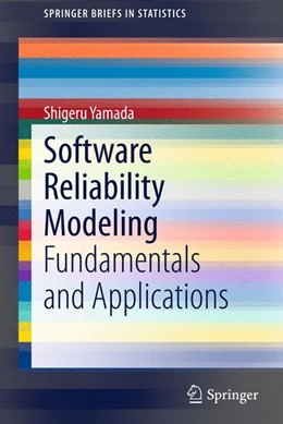 Abbildung von Yamada | Software Reliability Modeling | 2013 | Fundamentals and Applications