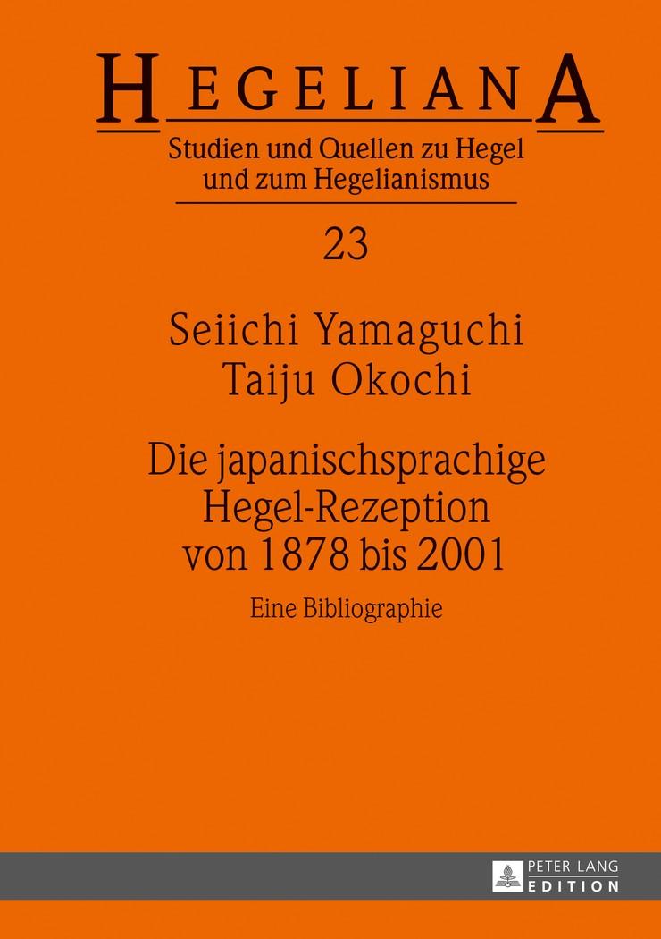 Die japanischsprachige Hegel-Rezeption von 1878 bis 2001 | Okochi / Yamaguchi, 2013 | Buch (Cover)