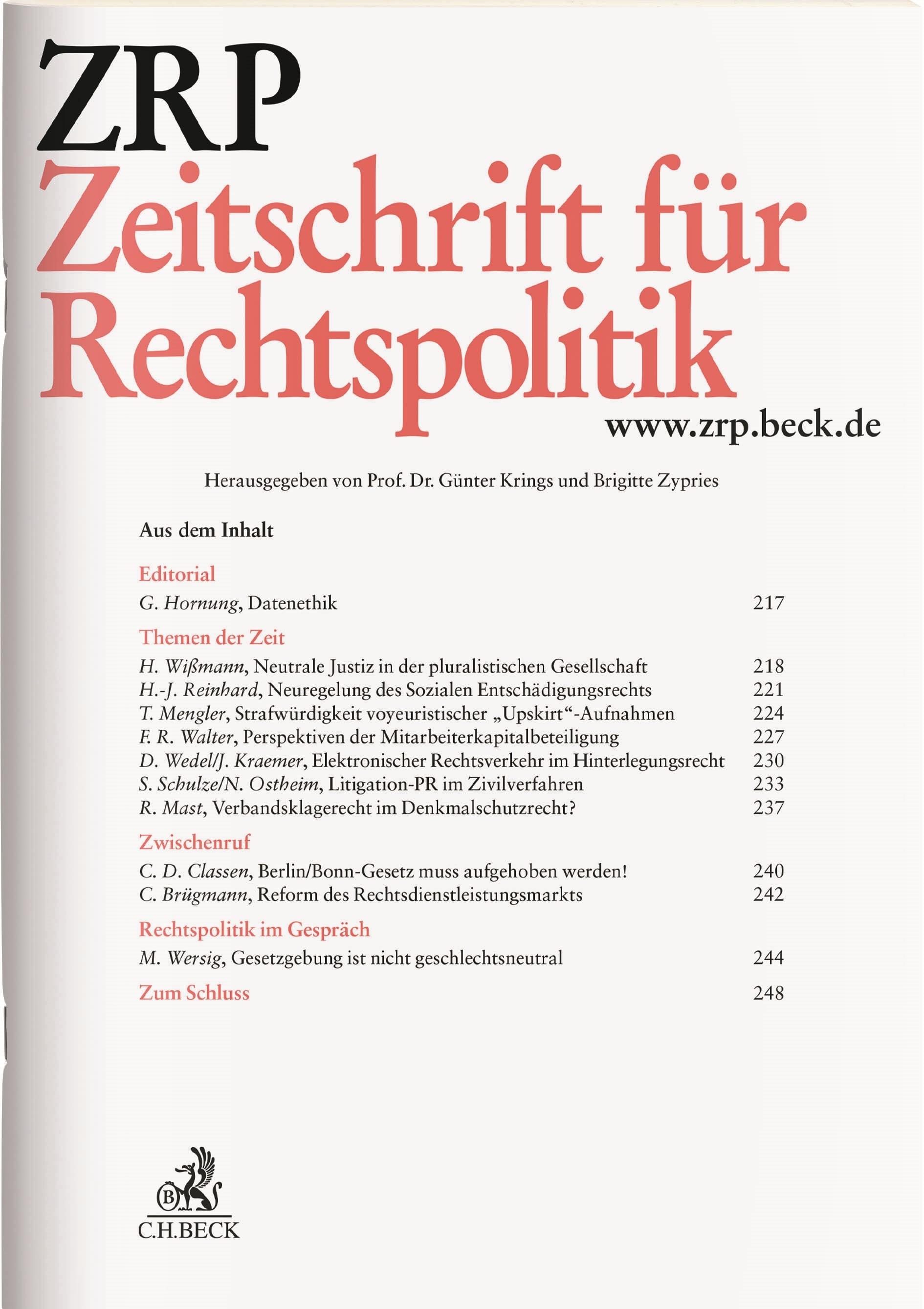 ZRP • Zeitschrift für Rechtspolitik | 52. Jahrgang (Cover)