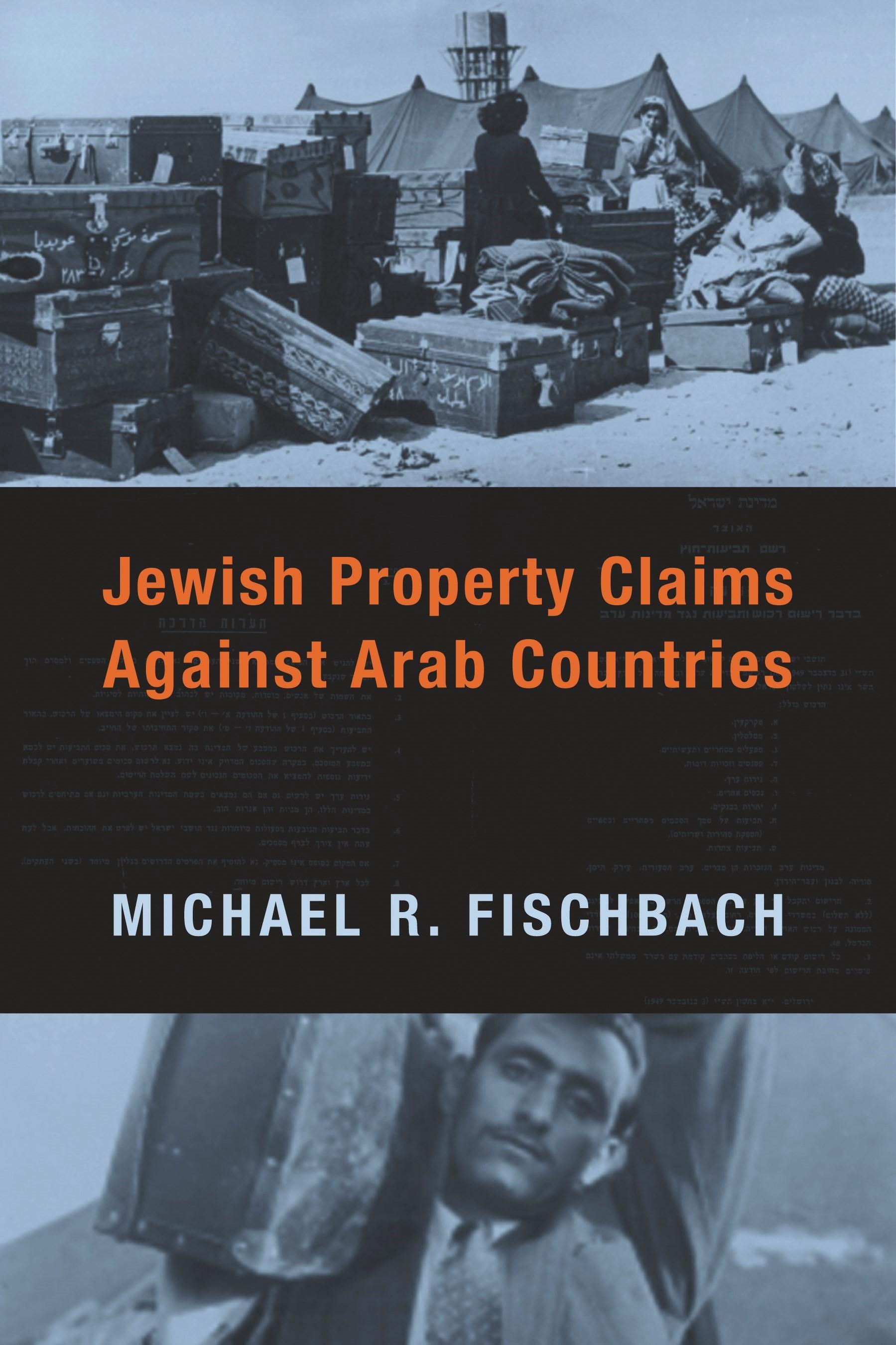 Abbildung von Fischbach | Jewish Property Claims Against Arab Countries | 2008