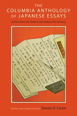 Abbildung von Carter | The Columbia Anthology of Japanese Essays | 2014 | Zuihitsu from the Tenth to the...