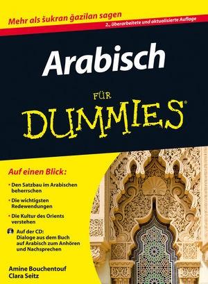 Arabisch für Dummies   Bouchentouf / Seitz, 2014   Buch (Cover)