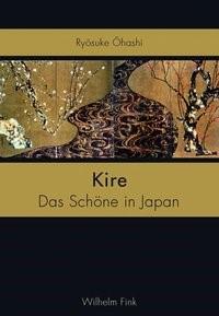Kire | Ohashi | 2., überarb. und erg. Aufl. 2014, 2014 | Buch (Cover)