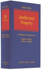 Intellectual Property: IP Dictionary | Mehler / Möller, 2016 | Buch (Cover)