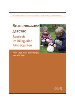 Abbildung von Doyé / Werwein / Bamesberger | Russisch im bilingualen Kindergarten | 2013 | 2014 | Mit einem Grußwort von Ulrich ... | 6