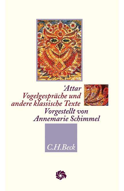 Cover: Farid-ad-Din Attar, Vogelgespräche und andere klassische Texte