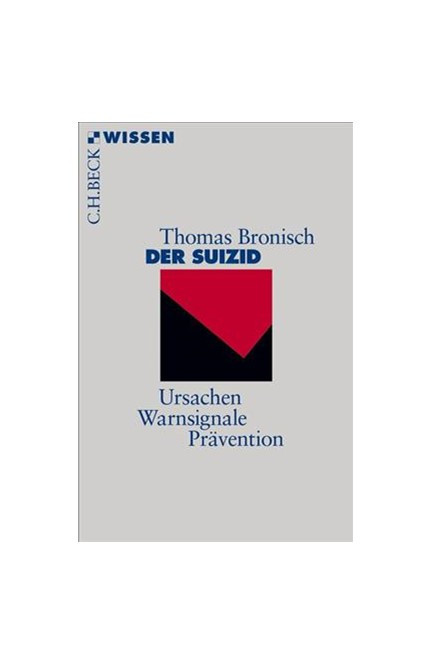 Cover: Thomas Bronisch, Der Suizid