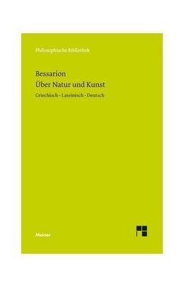 Abbildung von Mariev / Marchetto / Luchner | Über Natur und Kunst | 2015 | De Natura et Arte | 670