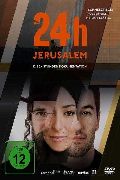 24h Jerusalem, 2014 (Cover)