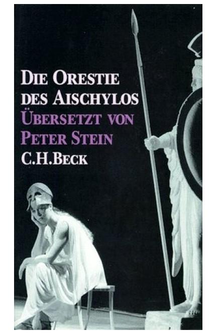 Cover: , Die Orestie des Aischylos