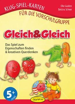 Abbildung von Gulden / Scheer | Gleich&Gleich | 1. Auflage | 2014 | beck-shop.de