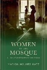 Abbildung von Katz   Women in the Mosque   2014