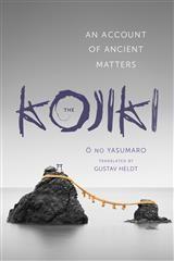 Abbildung von O | The Kojiki | 2014