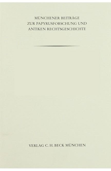 Cover: Christoph Heinrich Brecht, Zur Haftung der Schiffer im antiken Recht