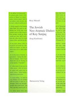 Abbildung von Mutzafi | The Jewish Neo-Aramaic Dialect of Koy Sanjaq (Iraqi Kurdistan) | 2004 | Zugl. Diss. Universität Tel Av... | 32