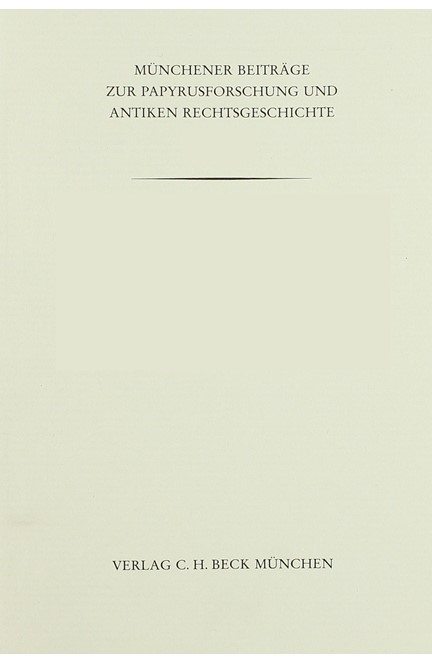 Cover: Hans-Dieter Spengler, Münchener Beiträge zur Papyrusforschung Heft 85:  Studien zur interrogatio in iure