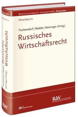 Abbildung von Tischendorf / Wedde / Steininger (Hrsg.) | Russisches Wirtschaftsrecht | 2020