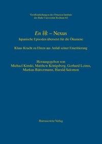 Abbildung von Kinski / Königsberg / Leinss / Rüttermann / Salomon | En – Nexus | 2013
