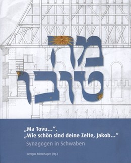 Abbildung von Schönhagen |