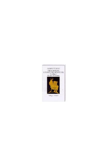 Cover: Albrecht Dihle, Griechische Literaturgeschichte