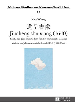 Abbildung von Wang   ???? - Jincheng shu xiang (1640)   1. Auflage   2014   31   beck-shop.de