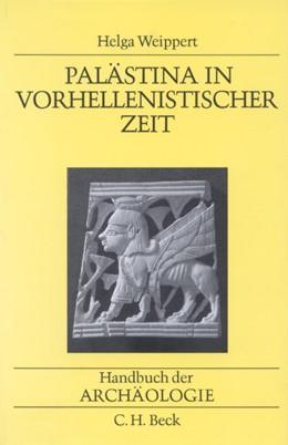 Abbildung von Weippert, Helga | Vorderasien II,1 | 1. Auflage | 1988 | beck-shop.de