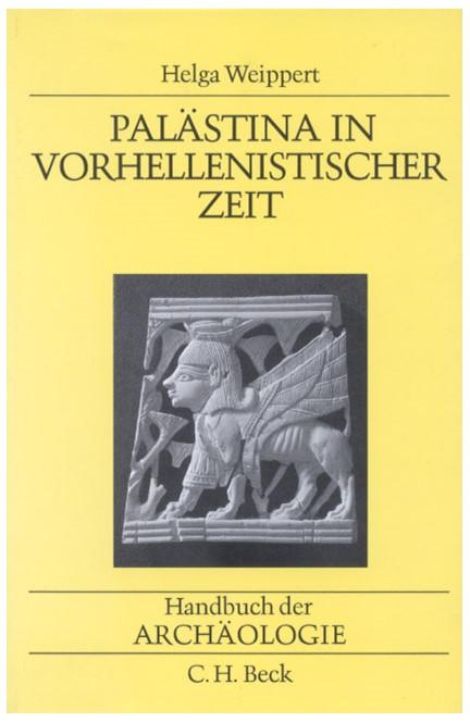 Cover: Helga Weippert, Vorderasien II,1