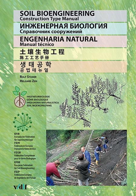 Soil Bioengineering | / Studer / Zeh, 2014 | Buch (Cover)