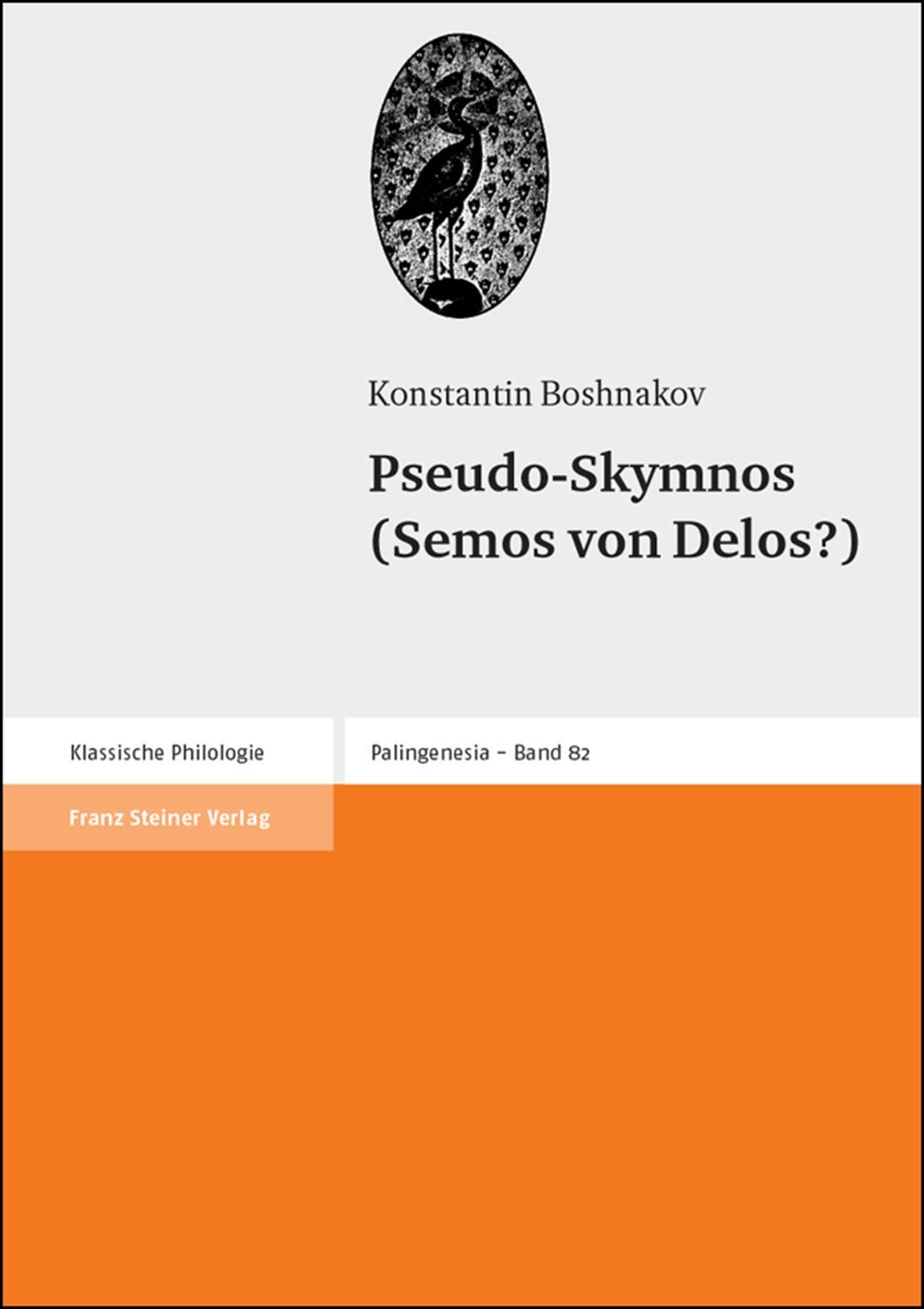Pseudo-Skymnos (Semos von Delos?) | Boshnakov, 2004 | Buch (Cover)