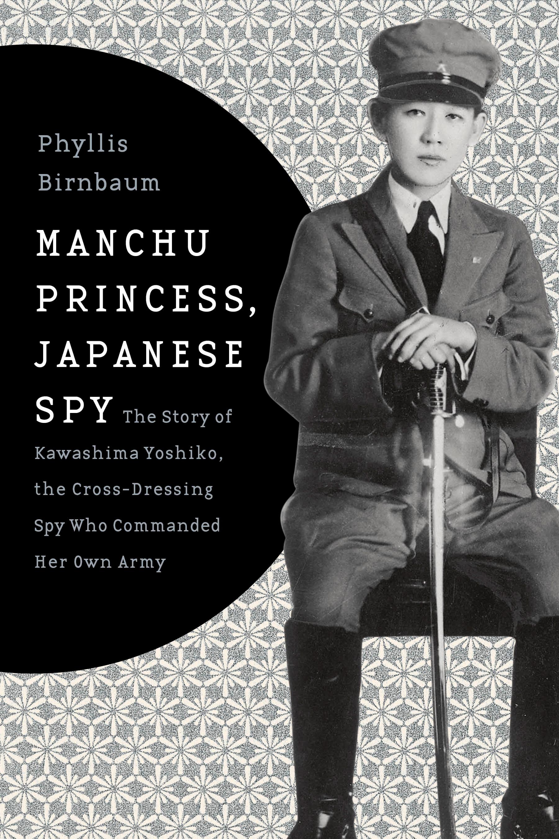 Abbildung von Birnbaum | Manchu Princess, Japanese Spy | 2015